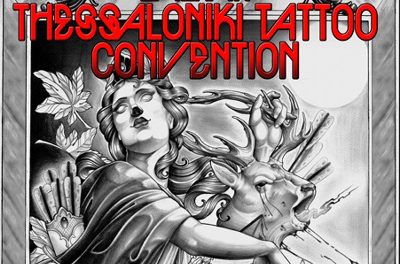 3 ο Thessaloniki Tattoo Convention