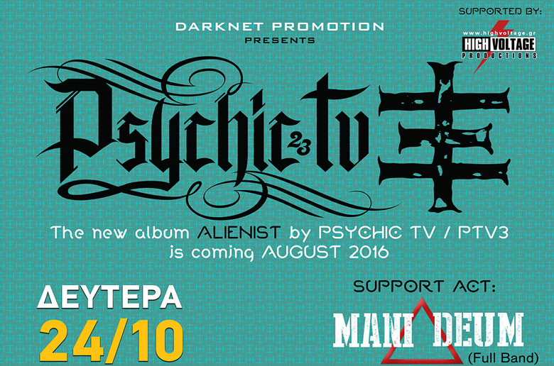 Psychic TV live in Athens
