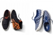 Vans x Harry Potter pop-up store @Color Skates || 7-30 Ιουνίου