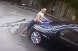 Ζήτησε να του πλύνει το αυτοκίνητο...