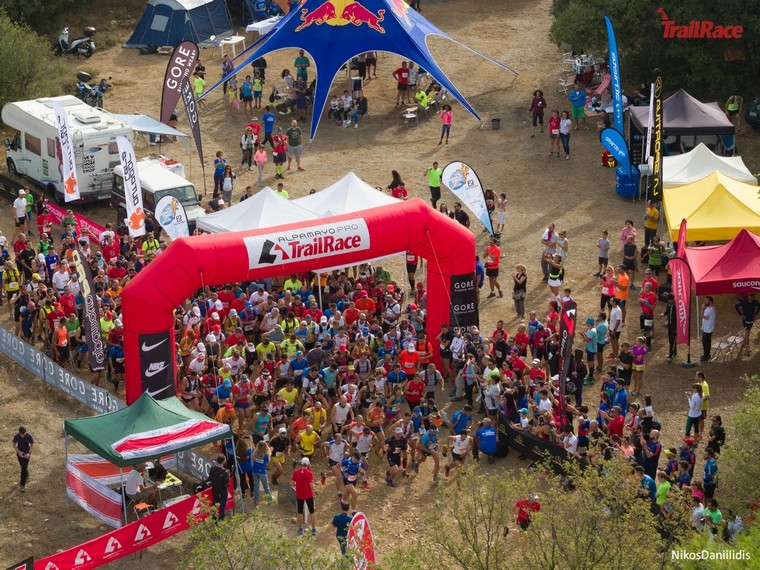 trailrace2016_skyrunner_package_3.jpg