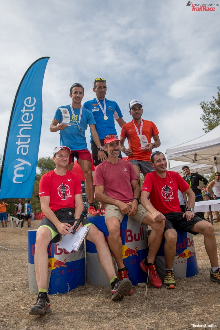 trailrace2016_skyrunner_package_8.jpg