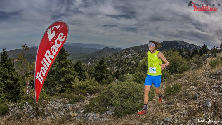 trailrace2016_skyrunner_package_9.jpg